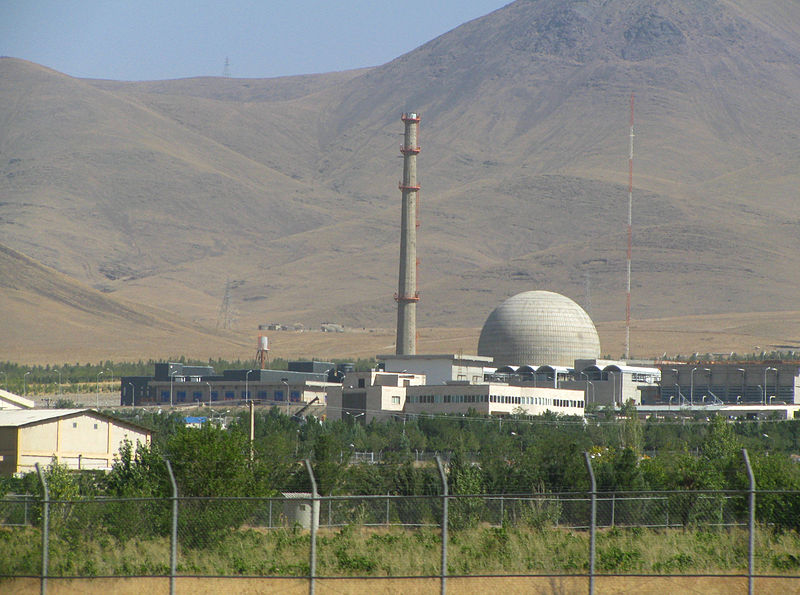 WikiCommons  Arak IR-40 Heavy Water Reactor