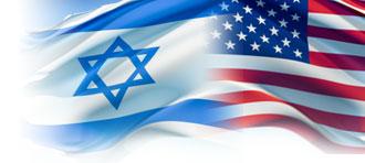 http://bliskiwschod.pl/wp-content/uploads/2013/03/israel_usa_flag.jpg