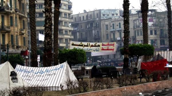 Namioty przy pl Tahrir