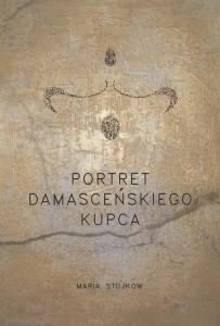 portret_damascenskiego_kupca