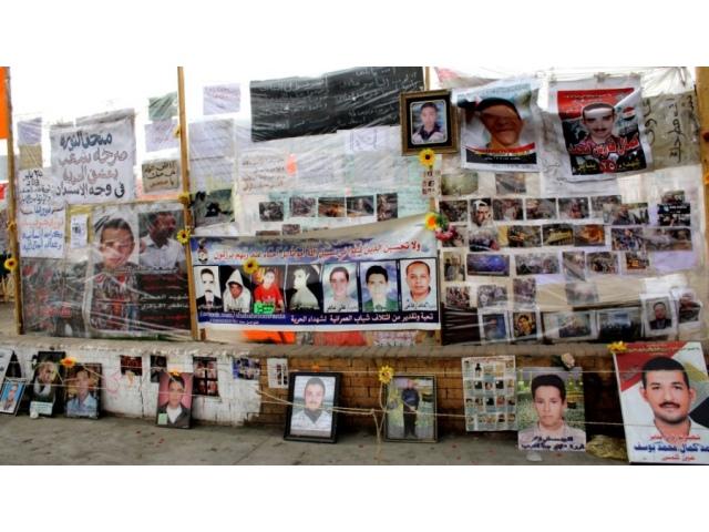 Portrety męczennikow przy plTahrir