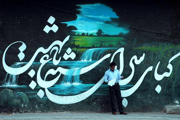 iran_sztuka_wczasywiranie_15