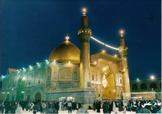 Meczet imama Alego w Nadżafie przed 2006 rokiem(fot. Toushiro, domena publiczna)