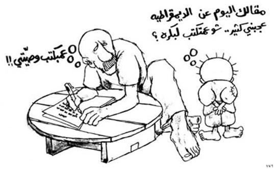 nadzi al_ali