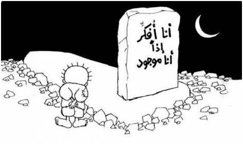 nadzi al_ali5