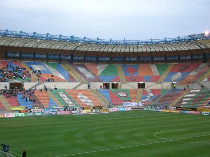 Teddy Kollek Stadium w Jerozolimie, boisko FC Beitar