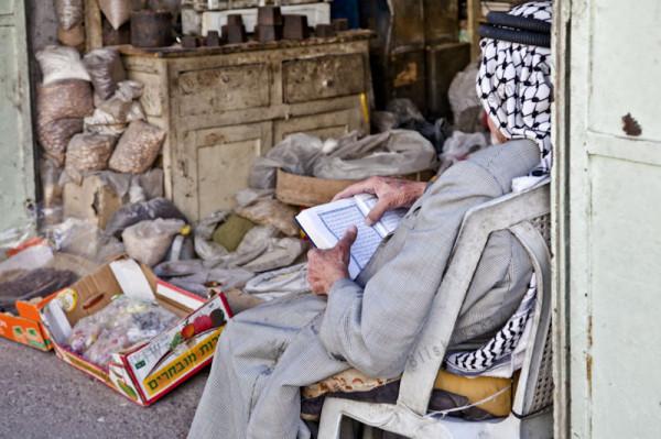 Hebron. Koran jest częścią rzeczywistości, szczególnie w tak tradycyjnym mieście jak Hebron.