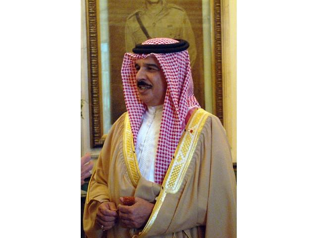 Król Bahrajnu Hamad ibn Isa Al Chalifa