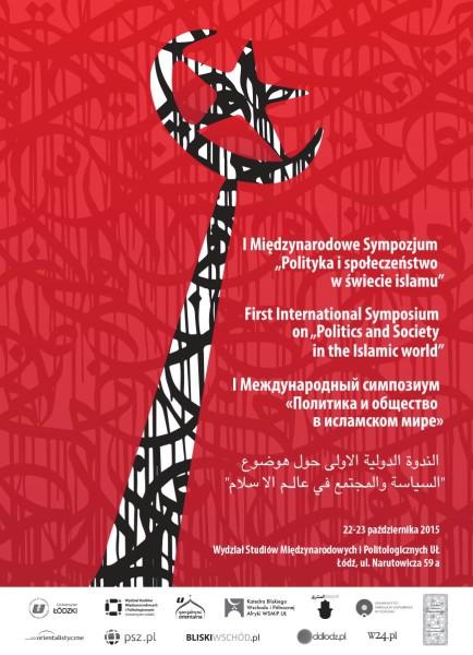 sympozjum_plakat